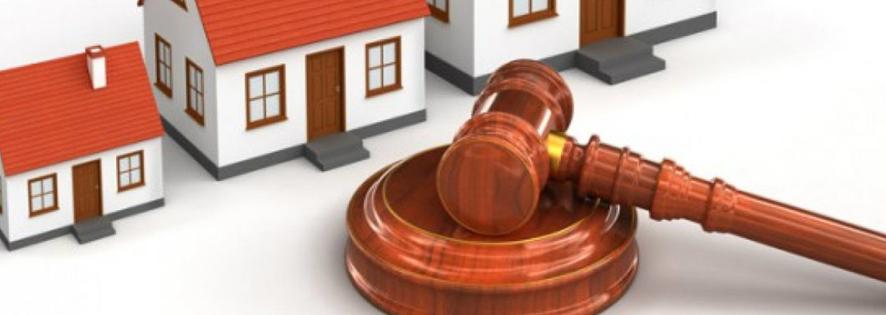Защита собственности