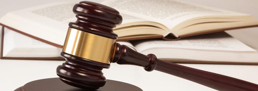 Уголовно-правовая практика